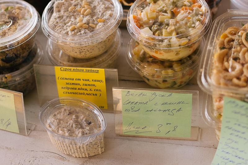 Веган дипове и салати