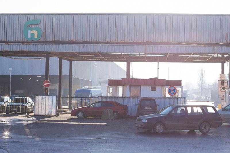 Вход на зеленчукова борса Слатина Булгарплод