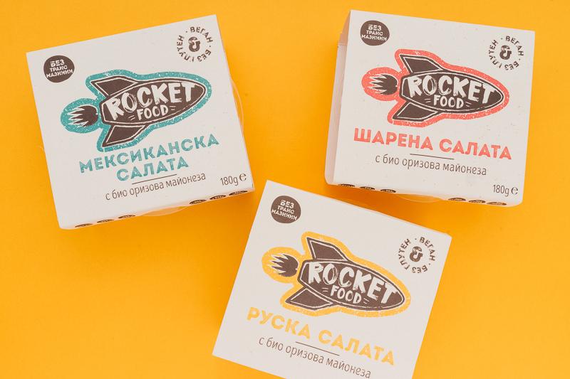 Салатите на Rocket Food